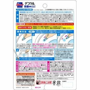 ブルーレット デコラル 除菌効果プラス フレッシュフローラル(30g)(発送可能時期:通常3-5日で発送予定)[芳香洗浄剤 設置タイプ]