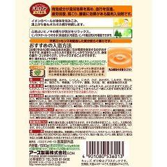 バスロマン ヒノキ浴(680g)(発送可能時期:3-7日(通常))[入浴剤 ハーブ]