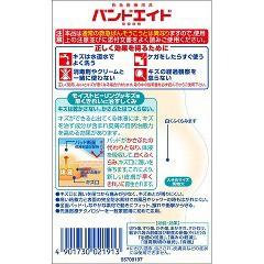 バンドエイド キズパワーパッド 大きめサイズ(6枚入)(発送可能時期:3-7日(通常))[湿潤絆創膏]