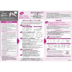 ブローネ 泡カラー 1N ナチュラリーベージュ(108mL)(発送可能時期:1週間-10日(通常))[白髪染め 女性用]
