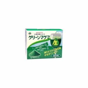 グリーンマグマ(30包入)(発送可能時期:3-7日(通常))[大麦若葉]