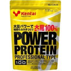 パワープロテイン プロフェッショナルタイプ(1.2kg)(発送可能時期:1週間-10日(通常))[プロテイン Kentai h&f]