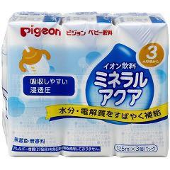 ピジョン ベビー飲料 イオン飲料(125mL*3本入)(発送可能時期:3-7日(通常))[イオン飲料(ベビー飲料)]