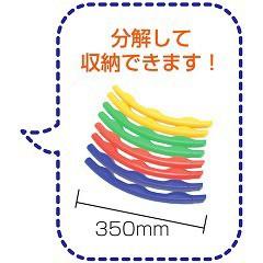 【オススメ】フラフープ 大(1コ入)(発送可能時期:3-5日(通常))[ベビー玩具・赤ちゃんおもちゃ その他]