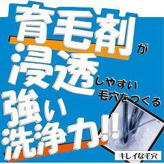 薬用加美乃素 シャンプー(300mL)(発送可能時期:3-7日(通常))[育毛シャンプー]