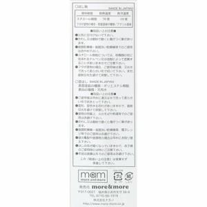 ナカノ ビター&ミルク 箸箱セット ブラック 若狭塗 シンプル 職場 学校(1セット)(発送可能時期:1週間-10日(通常))[食器・カトラリー]