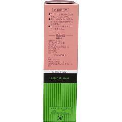 レディース加美乃素(120mL)(発送可能時期:3-7日(通常))[女性育毛剤]