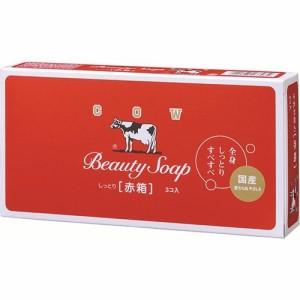 牛乳石鹸 カウブランド 赤箱(100g*3コ入)(発送可能時期:3-7日(通常))[石鹸]