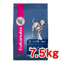 ユーカヌバ チキンベース シニア用 中型犬用 7歳以上(7.5kg)(発送可能時期:3-7日(通常))[ドッグフード(ドライフード)]