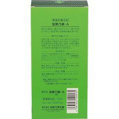 加美乃素A 無香料タイプ(200mL)(発送可能時期:3-7日(通常))[男女兼用育毛剤]