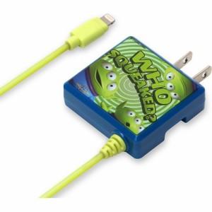 ディズニー ライトニング コネクタ専用AC充電器 エイリアン PG-DNYMFI233LGM(1コ入)(発送可能時期:1週間-10日(通常))