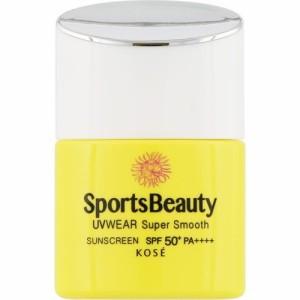 スポーツ ビューティ UVウェア (スーパースムース)(20mL)(発送可能時期:3-7日(通常))[UV 日焼け止め SPF50〜]