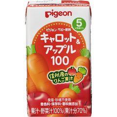 ピジョン ベビー飲料 キャロット&アップル(125mL*3本入)(発送可能時期:1週間-10日(通常))[ベビー 果汁]