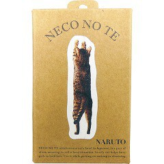 猫の手 ナルト(1コ入)(発送可能時期:3-5日(通常))[ヘアピン]