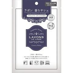 ラボン 香りサシェ ラグジュアリーリラックス(20g)(発送可能時期:3-7日(通常))[サシェ]