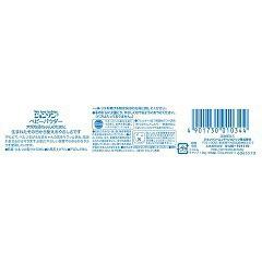 ジョンソンベビー ベビーパウダー プラスチック缶(140g)(発送可能時期:3-7日(通常))[ボディパウダー]