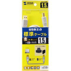サンワサプライ USB2.0ケーブル KU20-15HK(1本入)(発送可能時期:3-7日(通常))[情報家電 その他]