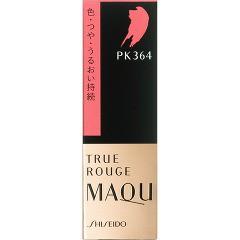 資生堂 マキアージュ トゥルールージュ PK364(4g)(発送可能時期:3-7日(通常))[リップカラー]