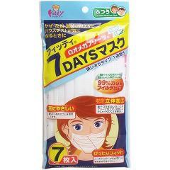 フィッティ 7DAYSマスク ふつう(7枚入)(発送可能時期:3-7日(通常))[不織布マスク]