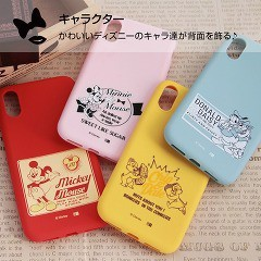 AppLe iPhone X ディズニーキャラクター/シリコンケース ミニー RT-DP16E/MN(1コ入)(発送可能時期:通常3-5日で発送予定)