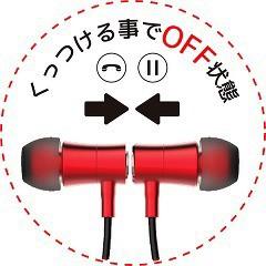 Mag Ear BLuetoothイヤホン レッド 3E-BEA1-R(1セット)(発送可能時期:1-5日(通常))[ヘッドホン・イヤホン]
