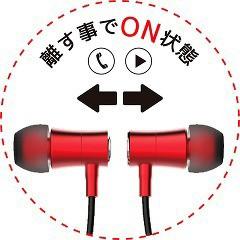 Mag Ear BLuetoothイヤホン レッド 3E-BEA1-R(1セット)(発送可能時期:3-7日(通常))[ヘッドホン・イヤホン]