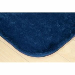 イケヒコ フィリップ ラグマット 130*185cm ネイビー 床暖、ホットカーペット対応(1枚入)(発送可能時期:1週間-10日(通常))