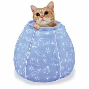 接触冷感猫壺ベッド(1コ入)(発送可能時期:3-7日(通常))[ペット用サークル・ケージ・ルーム・タワー]