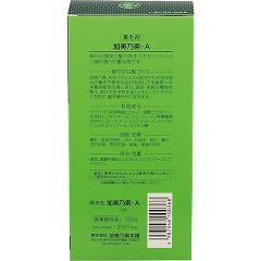 加美乃素A(200mL)(発送可能時期:3-7日(通常))[男女兼用育毛剤]