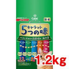 キャラット 5つの味 バランス重視の高齢猫用 海の幸(1.2kg)(発送可能時期:3-7日(通常))[キャットフード(ドライフード)]