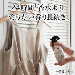 レノアオードリュクスミスト 消臭スプレー イノセントニュアジュの香り つめかえ用(250mL)(発送可能時期:3-5日(通常))[衣類のお手入れ]