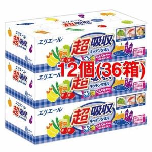 エリエール 超吸収キッチンタオル ボックス(75組*3カートン*12コセット)(発送可能時期:5-7日(通常))[キッチンペーパー]