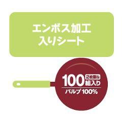 エリエール ラクらクック キッチンペーパー(100組200枚)(発送可能時期:1週間-10日(通常))[キッチンペーパー]