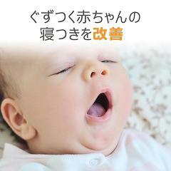 ジョンソン・ベビー すやすやタイム ローシヨン(300g)(発送可能時期:3-7日(通常))[ボディローション]