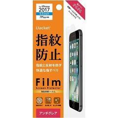 iPhone8 Plus iPhone7 Plus用 液晶保護フィルム 指紋・反射防止 PG-17LAG12(1枚入)(発送可能時期:1週間-10日(通常))[情報家電 その他]