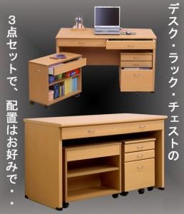 【送料無料】システムデスク120(25165)