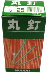 ユニクロ丸釘(クギ)1kg(N25mm、N38mm)