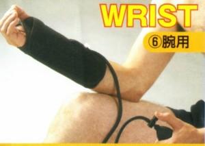 メディカルクールセラピー腕用、ふくらはぎ用、かかと用