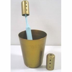 スイト びっくり 歯ブラシキャップ2個&洗面所用 クリーンコップ 230cc セット