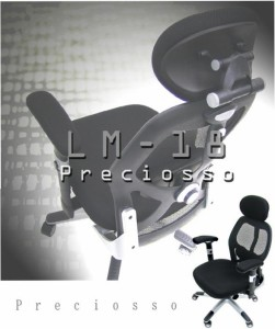 【送料無料】 L.I.D. オフィスチェアー LM-18