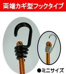 バンジーコード(フック付伸縮ロープ)8×400mm BC-8409(混色)