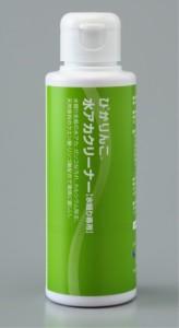 水あかクリーナー【水周り専用】F5263