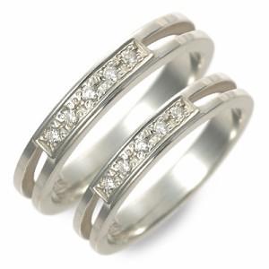 HIS シルバー 婚約指輪 結婚指輪 エンゲージリング ペアリング ギフト ラッピング 20代 30代 彼女 彼氏 レディース メンズ カッ 送料無料