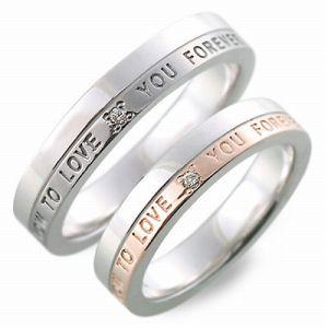 送料無料 LOVERS SCENE シルバー 婚約指輪 結婚指輪 エンゲージリング ペアリング ダイヤモンド ギフト ラッピング 20代 30代 彼女 彼氏