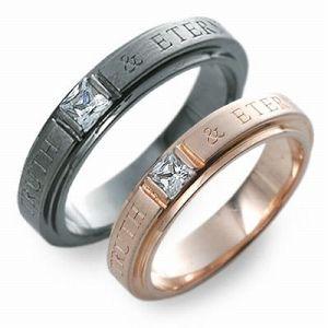 送料無料 PMR シルバー 婚約指輪 結婚指輪 エンゲージリング ペアリング ギフト ラッピング 20代 30代 彼女 彼氏 レディース メンズ カッ