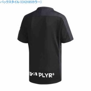 アディダス 5T ウィンドジャケット半袖 ETY00