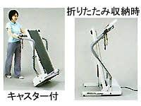 アルインコ フラットウォーカー3900 AF3900