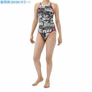 アリーナ 水泳 水球 競泳トレーニング用水着 レディース スーパーフライバック arena SAR-8111W