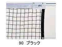 アシックス 硬式テニスネット(ポピュラータイプ) 11400K