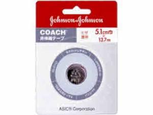 アシックス ジョンソンエンドジョンソン(J&J)コーチ ブリスターパック 5.1cm幅(1本入) TJ0601